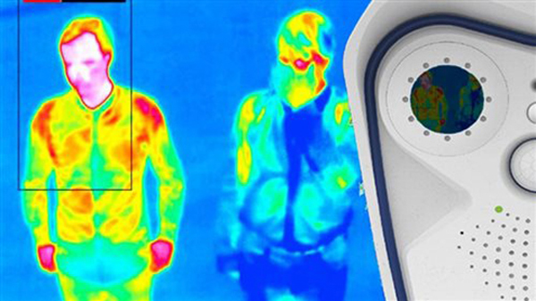 temperatura-ludzkiego-ciala-pomiar